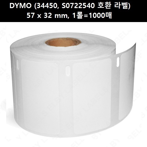 Dymo_57x32mm_Label